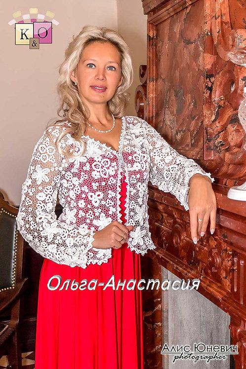 Жакет Милой Людмиле