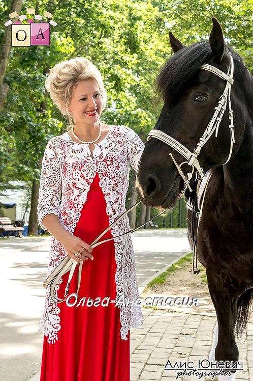 cardigan Svetlana