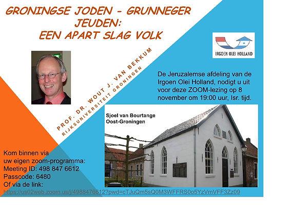 Groninger Joden  Grunniger Jeuden1.jpg