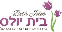 BJoles logo.png