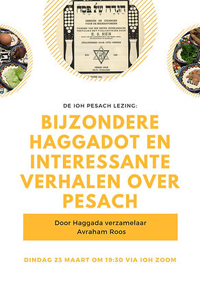Haggada poster.jpg