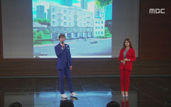 "MBC 드라마""내딸금사월"""