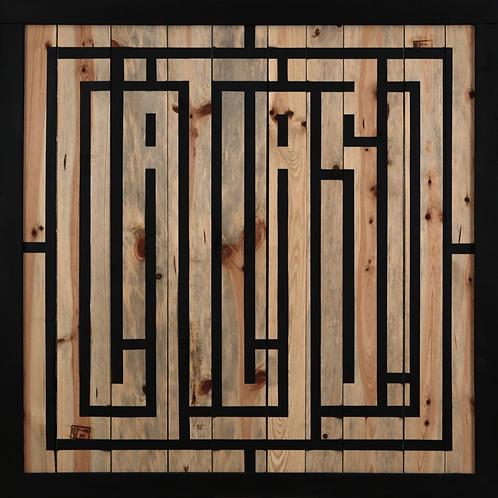 L'Atlas - I just write my name