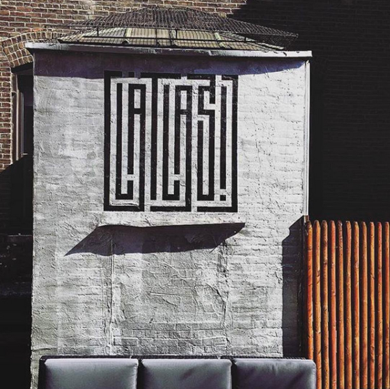 Where to find L'ATLAS' second mural in New York in a week