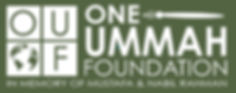 oneummah_logo_white_greenbackground copy