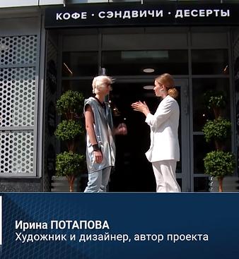 интервью.png