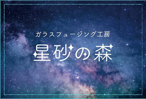 スクリーンショット 2019-08-06 18.34.33.png