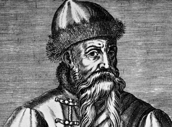 L'invention de l'imprimerie (Johannes Gutenberg)