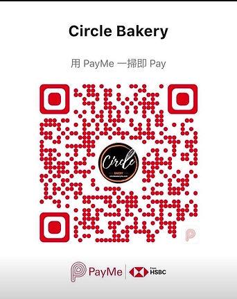 circle bakery_payme.jpeg