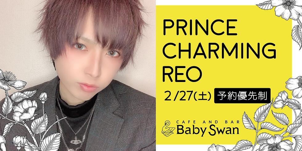 2/27(土) BabySwan プリンスチャーミング.れおさんゲストイベント