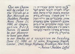 Talmud Style Text