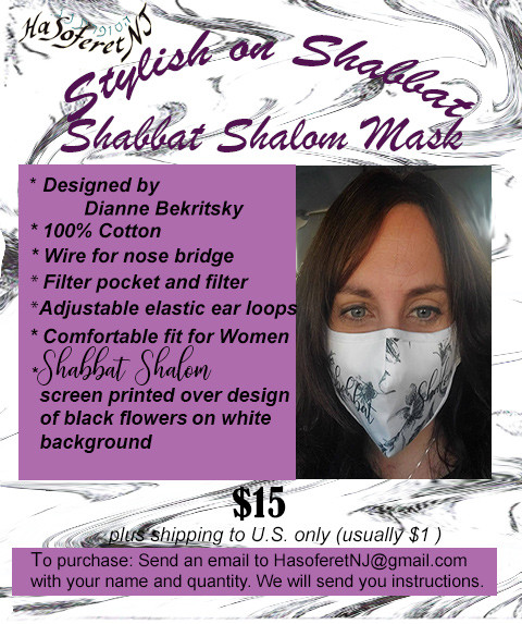 HasoferetNJ Masks for Sale - Great Chanukah Gift!