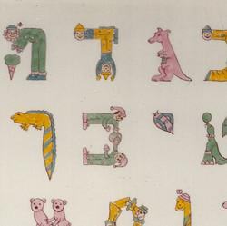 Baby Alphabet Partial