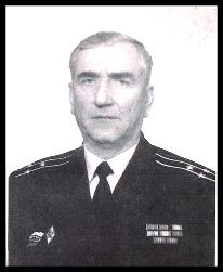 Памяти Сергея Ивановича Усова