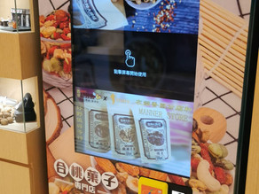 The vending machine of The Walnut Shop in Yue Man Square starts operating