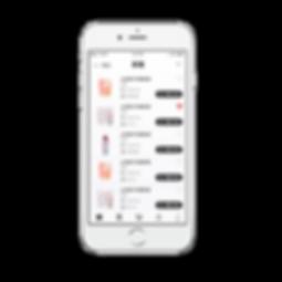 自動售賣機應用程式02.png