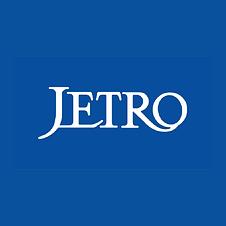 日本貿易振興機構(JETRO)屬於日本政府的官方組織,其工作是促進日本與世界..