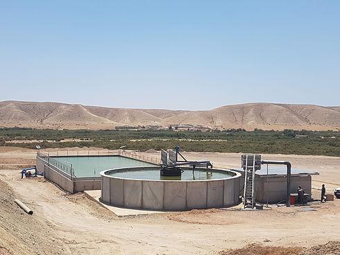 MAROCCO - Impianto trattamento acque da