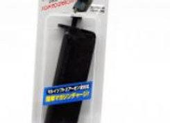 Tokyo Marui Magazine BB Loading Tool (115rds)