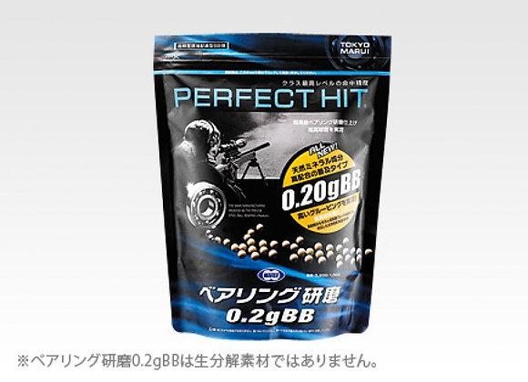 Tokyo Marui 0.2g Perfect Hit Airsoft 6mm BB (3200rd)