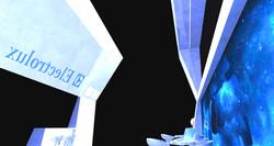 ELECTROLUX - DESIGN 2013