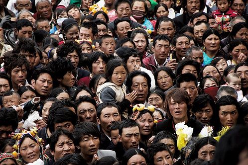 Multidão de Fé