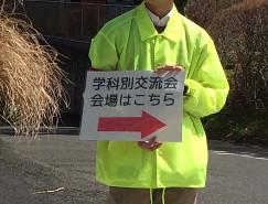 今日は新入生の学科別交流会!