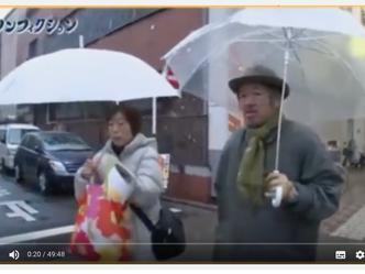 望月六郎さんドキュメンタリ番組