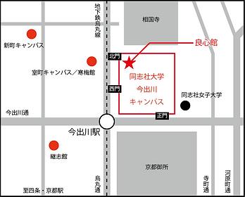 DOUSHISHA_MAP-02.png