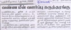 Jun 2009
