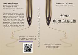 Couverture_main_dans_la_main_complète