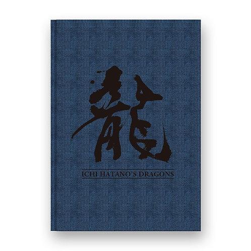 Ichi Hatano's Dragons