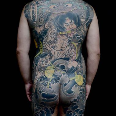 Chojun back piece