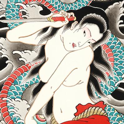 Tamatori Hime Poster
