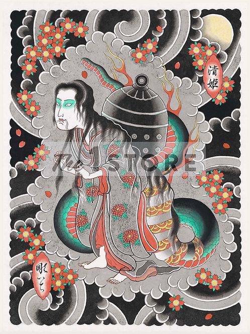 Kiyohime Giclee Print