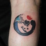 enso and kanji tattoo