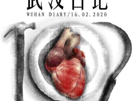 Day25 Wuhan Diary 武汉日记