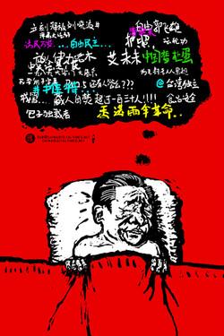 大大噩梦之弹幕 cdt.jpg