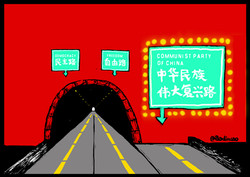 中华名族伟大复兴路 拷贝