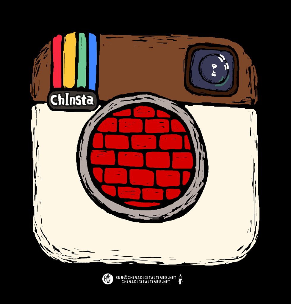 Chinstagram cdt.jpg