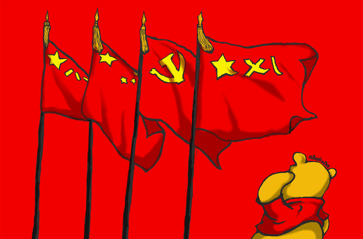 习家旗 flag of XI