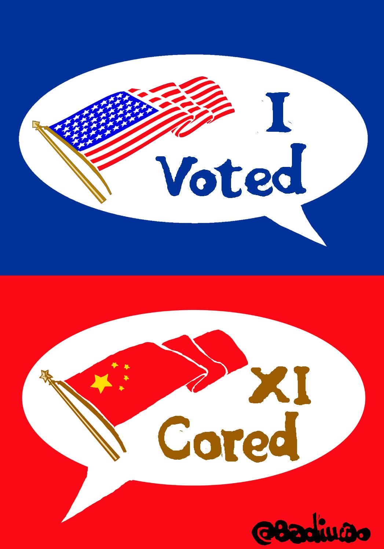 美国大选 i cored logo