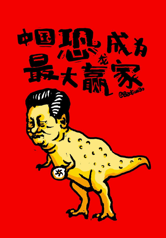 中国恐成为最大赢家 拷贝