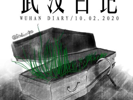 Day19 Wuhan Diary 武汉日记