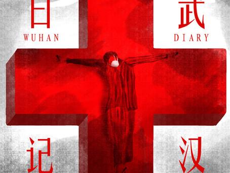 Day10 Wuhan Diary 武汉日记