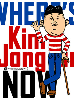 金正恩去哪儿了 Where is Kim Jong-un now CDT.jpg
