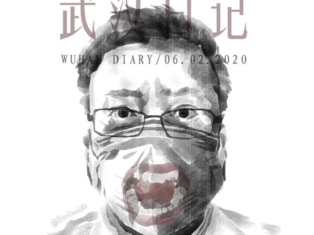 Day15 Wuhan Diary 武汉日记