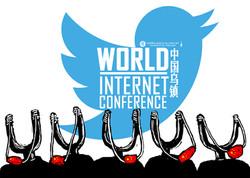 世界互联网大会 cdt.jpg