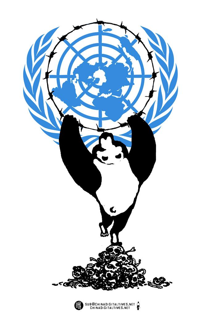 熊猫归来 when China is back to  UNHRC CDT.jpg
