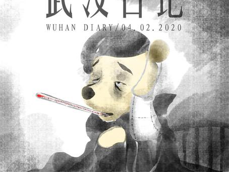 Day13 Wuhan Diary 武汉日记